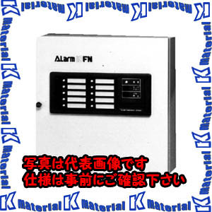 【P】【代引不可】【個人宅配送不可】河村(カワムラ) アラーム盤 ARM ARM 10FN[KWD07126]