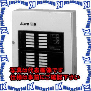 最終決算 【】【個人宅配送 20NK[KWD07135]】河村(カワムラ) アラーム盤 ARM ARM ARM 20NK[KWD07135]:k-material, 数量は多:dfa4565f --- fricanospizzaalpine.com