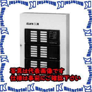 【P】【代引不可】【個人宅配送不可】河村(カワムラ) アラーム盤 ARM ARM 30NK[KWD07141]