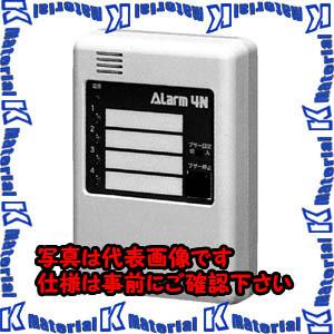 【P】【代引不可】【個人宅配送不可】河村(カワムラ) 小型アラーム盤 ARM ARM 1V[KWD07133]