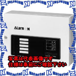 【P】【代引不可】【個人宅配送不可】河村(カワムラ) アラーム盤 ARM ARM 5WN[KWD07154]