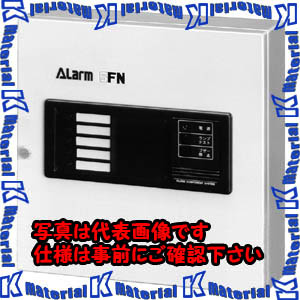 【P】【代引不可】【個人宅配送不可】河村(カワムラ) アラーム盤 ARM ARM 5WFN[KWD07152]