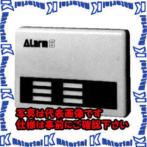 【P】【代引不可】【個人宅配送不可】河村(カワムラ) 小型アラーム盤 ARM ARM 6N[KWD07156]
