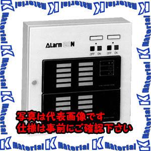 【P】【代引不可】【個人宅配送不可】河村(カワムラ) 冷凍設備用警報盤 ARMF ARMF 10NL[KWD07161]