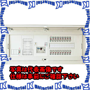 【P】【代引不可】【個人宅配送不可】河村(カワムラ) オール電化対応ホーム分電盤 CL1D2-FL CL1D2 3526-2FL[KWD09814]
