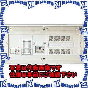 【代引不可】【個人宅配送不可】河村(カワムラ) オール電化対応ホーム分電盤 CL1D23-FL CL1D23 3624-2FL[KWD09837]