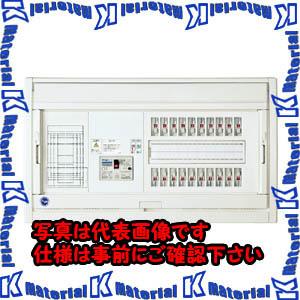 【P】【代引不可】【個人宅配送不可】河村(カワムラ) スマートホーム分電盤 CLA-FIL CLA 3408-2FIL[KWD10089]
