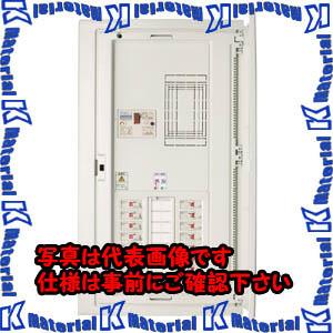 【P】【代引不可】【個人宅配送不可】河村(カワムラ) タテ型スマートホーム分電盤 CLA-FLT CLA 3414-2FLT[KWD10112]