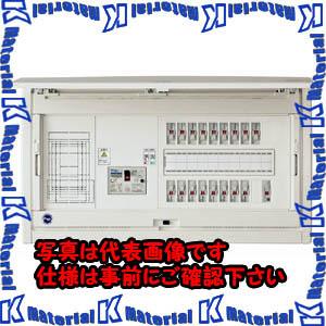 【代引不可】【個人宅配送不可】河村(カワムラ) EV回路付ホーム分電盤 CLA-FLV CLA 3522-2FLV[KWD10180]