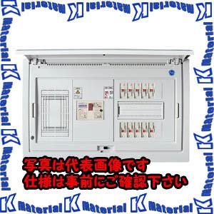 【P】【代引不可】【個人宅配送不可】河村(カワムラ) スマートホーム分電盤 CLA-FS CLA 3308-2FS[KWD10071]