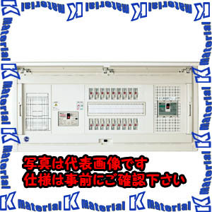 【P】【代引不可】【個人宅配送不可】河村(カワムラ) ガス発電・給湯暖冷房システム対応ホーム分電盤 CLAG2-FL CLAG2 3726-2FL[KWD10303]