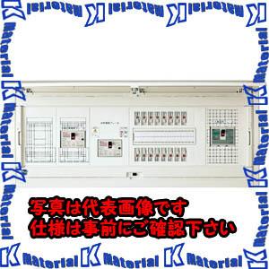 【P】【代引不可】【個人宅配送不可】河村(カワムラ) ガス発電・給湯暖冷房システム対応ホーム分電盤 CLAG2T3-FL CLAG2T33516-2FL[KWD10304]