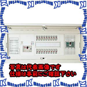 【P】【代引不可】【個人宅配送不可】河村(カワムラ) 家庭用燃料電池エネファーム対応ホーム分電盤 CLAN2-FL CLAN2 3618-2FL[KWD10343]
