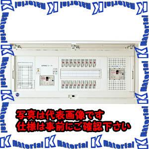 【P】【代引不可】【個人宅配送不可】河村(カワムラ) 太陽光発電向ホーム分電盤 CLAT3-FL CLAT3 3624-2FL[KWD10382]
