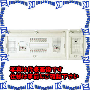 【P】【代引不可】【個人宅配送不可】河村(カワムラ) 電力モニター対応太陽光発電向ホーム分電盤 CLAT3-FLS CLAT3 3726-2FLS[KWD10393]