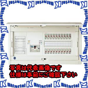 【P】【代引不可】【個人宅配送不可】河村(カワムラ) オール電化対応ホーム分電盤 CLD-FL CLD 3406-2FL[KWD10440]