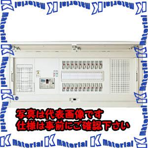 【P】【代引不可】【個人宅配送不可】河村(カワムラ) スマートホーム分電盤 CLF-FL CLF 3308-2FL[KWD10473]