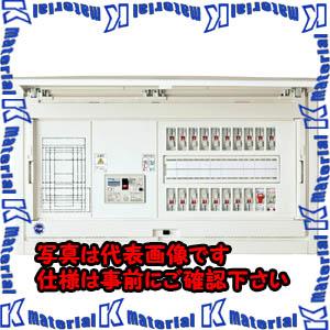 【P】【代引不可】【個人宅配送不可】河村(カワムラ) 単相3線分岐配線対応スマートホーム分電盤 CLSA1 CLSA1 3616-2FL[KWD10640]