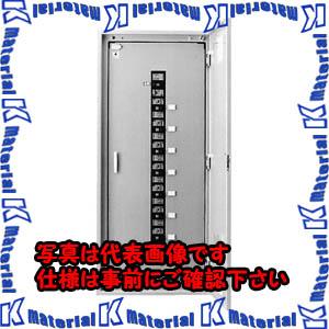 【P】【代引不可】【個人宅配送不可】河村(カワムラ) 動力分電盤 CMN CMN 213NK[KWD10683]