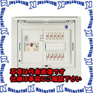 【代引不可】【個人宅配送不可】河村(カワムラ) スマートホーム分電盤 CN-FH CN 3712-2FH[KWD11040]