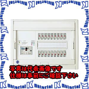 【代引不可】【個人宅配送不可】河村(カワムラ) スマートホーム分電盤 CN-FIL CN 3308-4FIL[KWD10813]