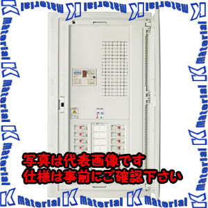 【代引不可】【個人宅配送不可】河村(カワムラ) タテ型スマートホーム分電盤 CN-FLT CN 3614-2FLT[KWD10991]