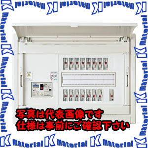 【代引不可】【個人宅配送不可】河村(カワムラ) EV回路付ホーム分電盤 CN-FLV CN 3128-2FLV[KWD10779]