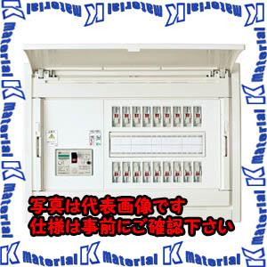 【P】【代引不可】【個人宅配送不可】河村(カワムラ) スマートホーム分電盤 CNB-FL CNB 3610-2FL[KWD11531]