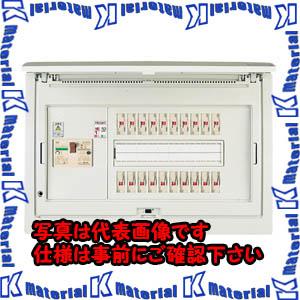 【P】【代引不可】【個人宅配送不可】河村(カワムラ) スマートホーム分電盤 CNB-FS CNB 3616-2FS[KWD11539]