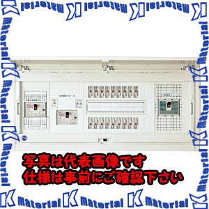 【代引不可】【個人宅配送不可】河村(カワムラ) ガス発電・給湯暖冷房システム対応ホーム分電盤 CNG2T3-FL CNG2T3 3720-2FL[KWD11914]