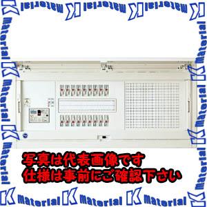 【P】【代引不可】【個人宅配送不可】河村(カワムラ) スマートホーム分電盤 CNOF-FL CNOF 3616-2FL[KWD12052]