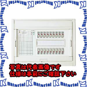 【P】【代引不可】【個人宅配送不可】河村(カワムラ) スマートホーム分電盤 CNS-FIL CNS 3608-2FIL[KWD12065]