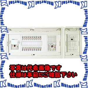 【P】【代引不可】【個人宅配送不可】河村(カワムラ) 電力モニター対応太陽光発電向ホーム分電盤 CNT3-FLS CNT3 3126-2FLS[KWD12087]