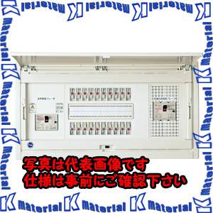 【P】【代引不可】【個人宅配送不可】河村(カワムラ) 太陽光発電向ホーム分電盤 CNT3-FLM CNT33134-2FLM[KWD12166]