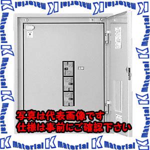 【代引不可】【個人宅配送不可】河村(カワムラ) 動力分電盤 E05 E05 N02RN[KWD12770]