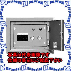 【P】【代引不可】【個人宅配送不可】河村(カワムラ) 非常コンセント盤 EC EC 2N[KWD12780]