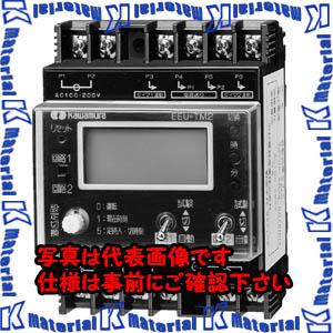 【P】【代引不可】【個人宅配送不可】河村(カワムラ) 自動点滅タイマー EEU EEU-TM2[KWD12807]