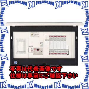 【超特価】 EL2T EL2T 5200-33[KWD13344]:k-material 【】【個人宅配送】河村(カワムラ) enステーション(太陽光発電+オール電化)-DIY・工具