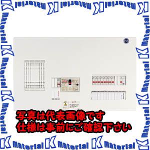 激安 enステーション(分岐横一列・太陽光発電+オール電化) ELE2T ELE2T 【】【個人宅配送】河村(カワムラ) 5126-32[KWD13849]:k-material-DIY・工具
