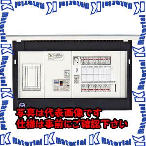【数量限定】 6280-M[KWD13998]:k-material ELR ELR-M enステーション(過電流警報付) 【P】【】【個人宅配送】河村(カワムラ)-DIY・工具