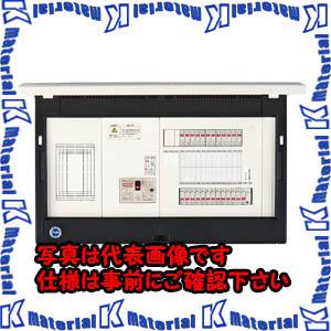 セール特価 5280-3[KWD14064]:k-material ELT enステーション(太陽光発電) ELT 【】【個人宅配送】河村(カワムラ)-DIY・工具