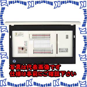 速くおよび自由な enステーション(enサーバー搭載) 【P】【】【個人宅配送】河村(カワムラ) EN2X 6280-3[KWD14885]:k-material EN2X-DIY・工具