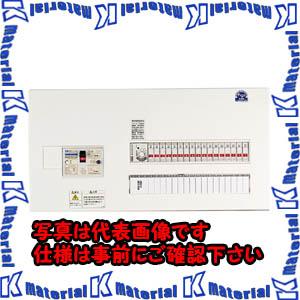 【P】【代引不可】【個人宅配送不可】河村(カワムラ) enステーション(分岐横一列・過電流警報付) ENER-M・ENER-N ENER 6170-M[KWD15510]