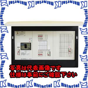 【P】【代引不可】【個人宅配送不可】河村(カワムラ) enステーション(電気温水器エコキュート+蓄熱暖房) EN6C EN6C 12085D-4[KWD15191]