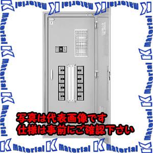 【P】【】【個人宅配送】河村(カワムラ) 動力分電盤 ENK ENK 1008WN[KWD15695]