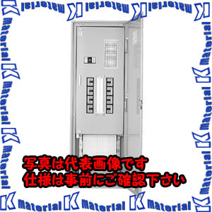 【P】【】【個人宅配送】河村(カワムラ)動力分電盤ENKF5ENKF51004NK[KWD15970]