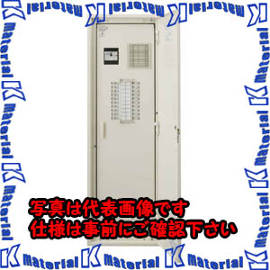 【】【個人宅配送】河村(カワムラ)電灯分電盤EQR20EQR201016WN[KWD19036]