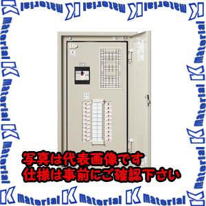 アンマーショップ 【P】【】【個人宅配送】河村(カワムラ) 1020W[KWD19564]:k-material EQS 電灯分電盤 EQS-DIY・工具