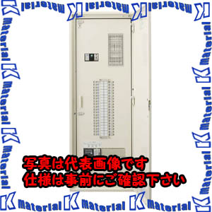 【安心発送】 【】【個人宅配送】河村(カワムラ) 電灯分電盤 EQTA EQTA 0534N[KWD19612]:k-material-DIY・工具