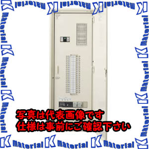 憧れの 0624NK[KWD19983]:k-material 電灯分電盤 EQTB EQTB 【P】【】【個人宅配送】河村(カワムラ)-DIY・工具